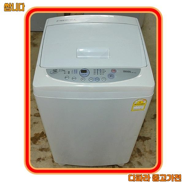 대우 세탁기 5.5kg 중고세탁기 대우세탁기 소형세탁기 미니세탁기 원룸세탁기 중고가전 다수보유, D-1.세탁기
