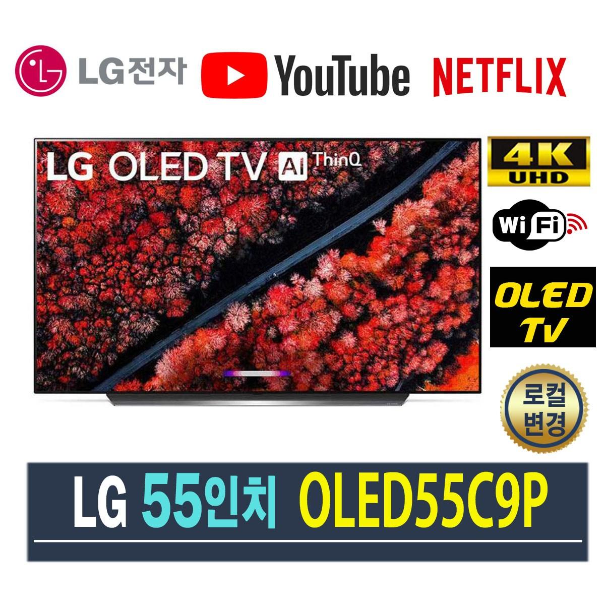 LG 올레드TV AI ThinQ 55인치 리퍼 OLED55C9P, 센터방문수령