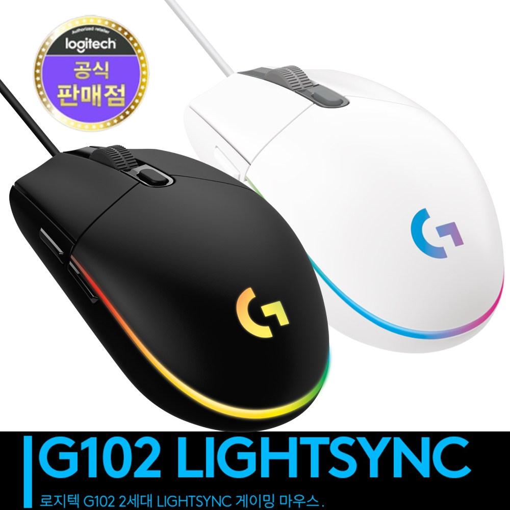 로지텍G G102 2세대 게이밍 유선 마우스 LIGHTSYNC 정품벌크 로지텍코리아 AS 1년, 화이트 정품벌크, 로지텍 G102 2세대