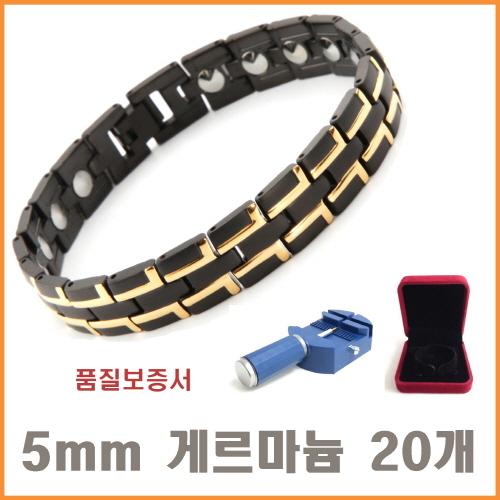 Woori 99.9998% 정품 게르마늄팔찌 건강팔찌 WW9908(스텐보다 가볍고 비싼 티타늄) (최저가 차액보상), 1개