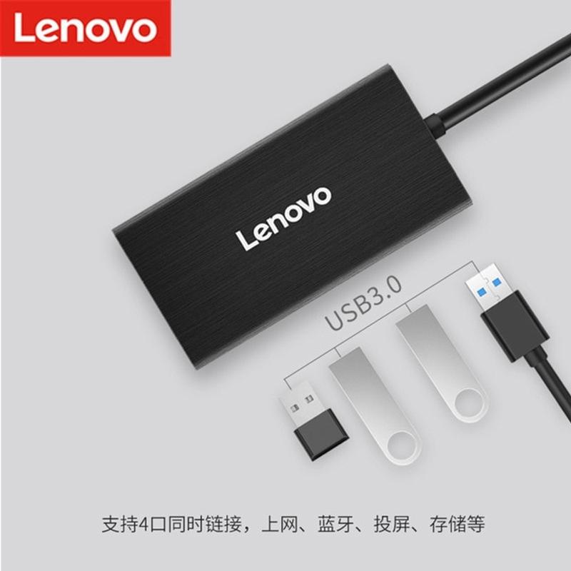 USB 허브 레노버 C -멀티 3.0 HDMI 카드 리더기 MacBook 케이블선 정리, LP0806 C