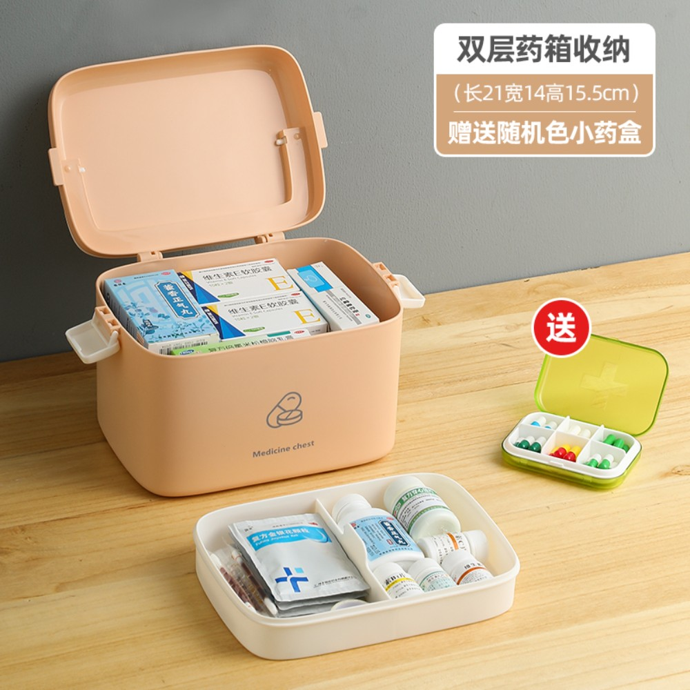 다용도 보관함 정리함 케이스 가정용 구급함 구급상자 약통 약상자 응급키트, B개 (POP 5625536034)