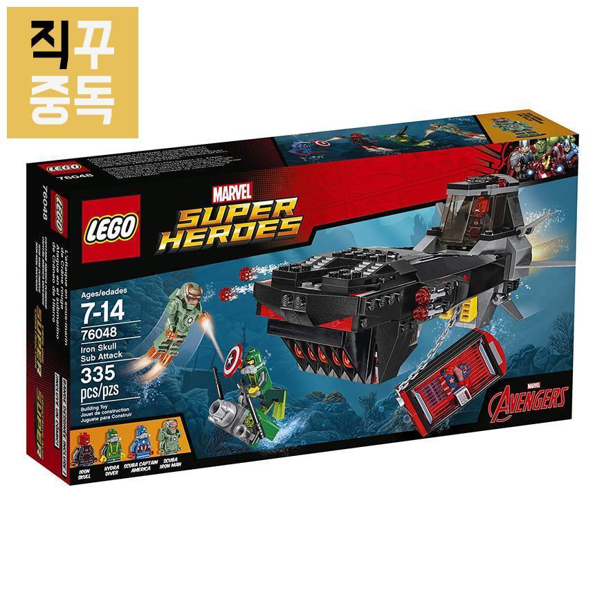 레고 76048 아이언맨 아이언 스컬 잠수함, 단품
