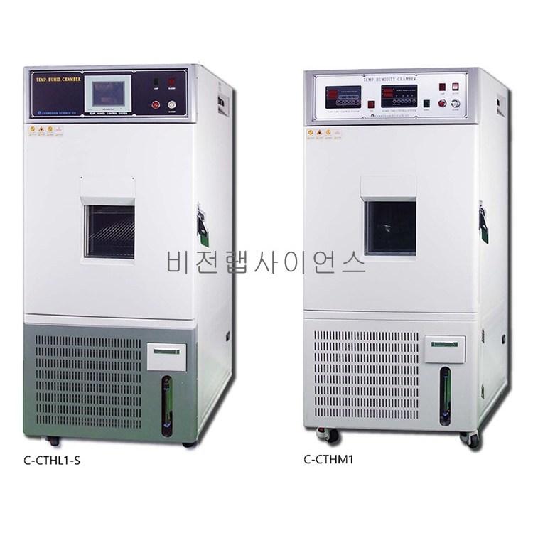 항온항습기/Temp & Humi Chamber Slim type/C-CTHM2/600X600X700mm/252리터