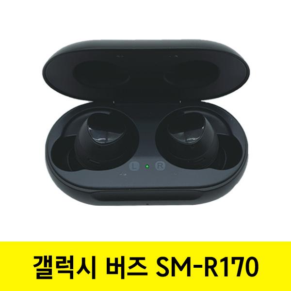 삼성전자 갤럭시 버즈 Galaxy Buds SM-R170 블루투스이어폰 리퍼특가 블루투스이어셋, 블랙_벌크포장B급, 갤럭시버즈