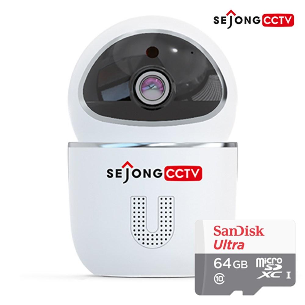 세종CCTV 세종 씨씨티비 지킴이 FULL HD 200만화소 가정용 홈CCTV 회전형 유무선 와이파이 IP카메라 아기모니터, 세종CCTV 지킴이(64GB 포함)