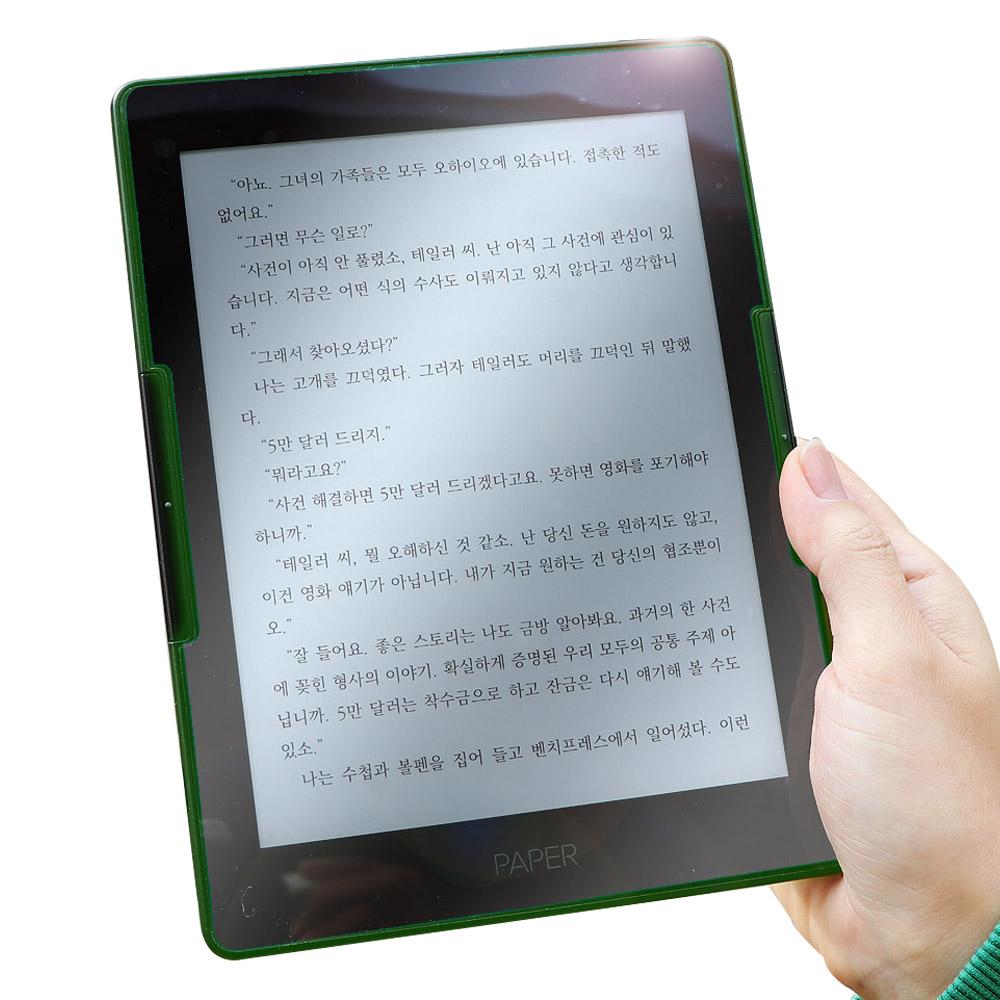 전자책 리더기 E북 리디북스 페이퍼 프로 7.8인치 액정 풀커버 강화 보호 필름 태블릿 전자북 악세사리