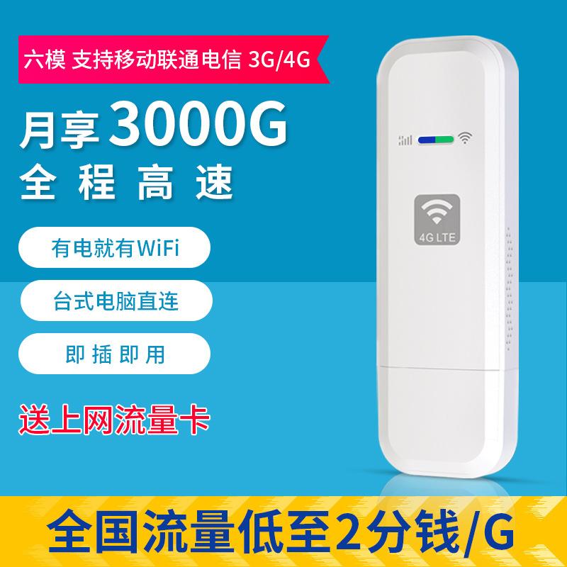 유무선공유기 4g무선 라우터 공업용 가정용 감시 벽뚫, T10- wifi/(전체망연결)+무료 맛보는 꾸러미 (POP 5637703684)