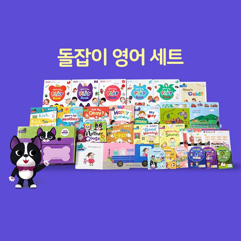 [천재교육] 프리미엄 돌잡이 영어 세트 (전33종) 세이펜 미포함