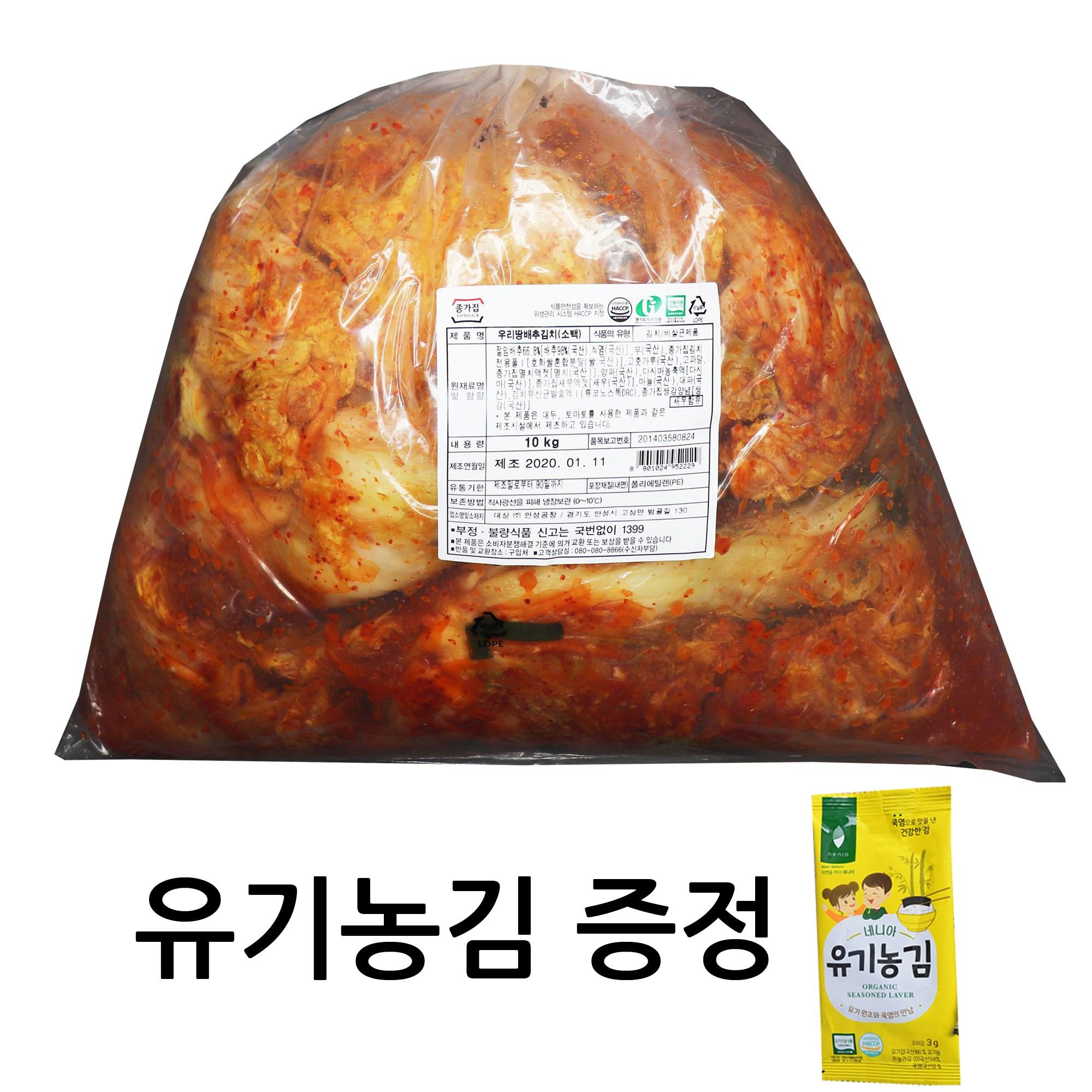 종가집 포기김치 소백, 10kg, 단품