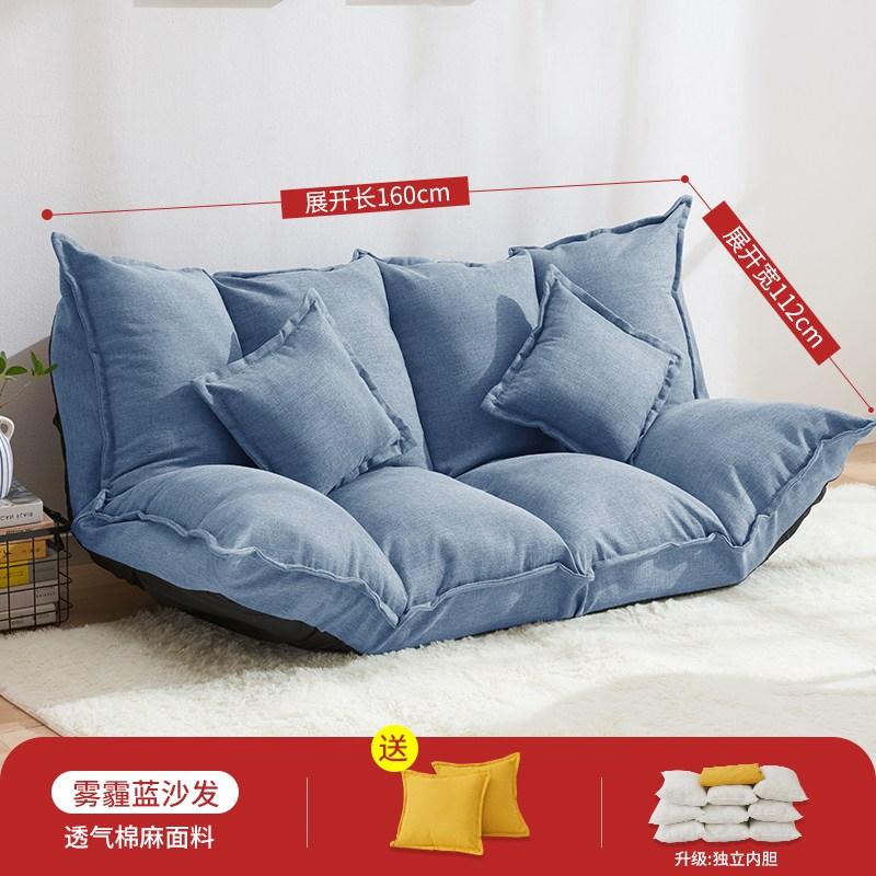 접이식매트리스 1인2인 작은소파 침대겸용, 160cm 포그 블루 + 베개 2 개