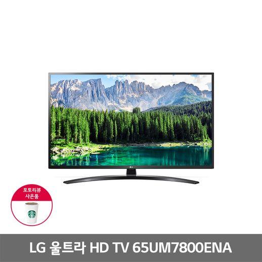 19년형 LG전자 울트라HD TV 65UM7800ENA, 스탠드형