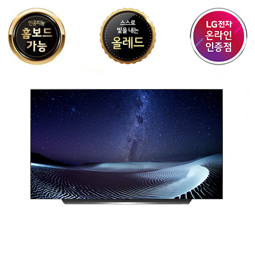 LG 올레드 OLED TV OLED48CXKNB 48인치, 스탠드형, LG전자 물류 배송