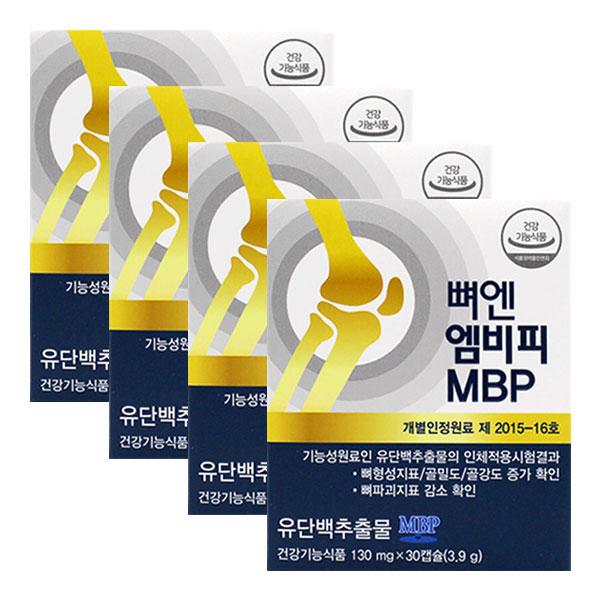 뼈엔 엠비피 MBP 130mgX120캡슐 (4개월분), 단품, 단품