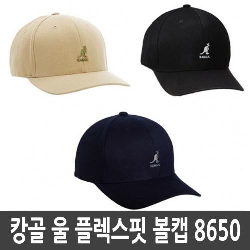 Kangol 캉골 야구모자 블랙 flexfit baseball BLK