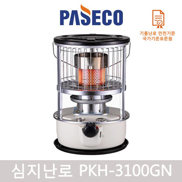 파세코 심지난로 PKH-3100GN 석유난로