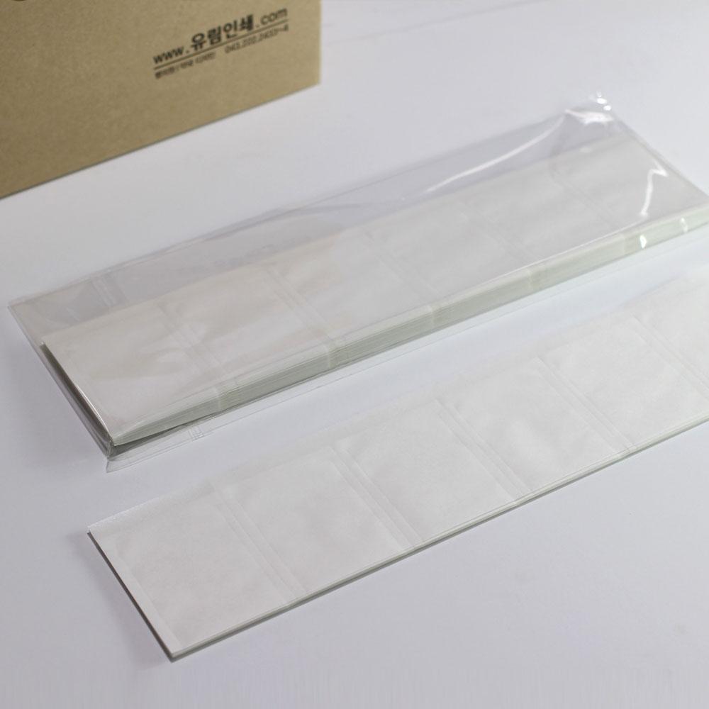유림인쇄 불투명지(노루지)약포지 약봉지, 100장