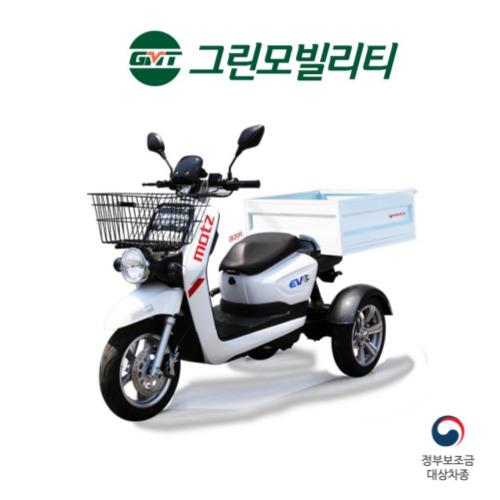 [장보리] 환경부 인증모델 정부보조금 대상차종 대형 전기오토바이, 화이트