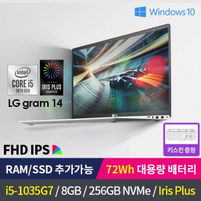 LG 그램 14인치 i5 14Z90N-V.AR50K, 옵션없음, 옵션없음, 옵션없음