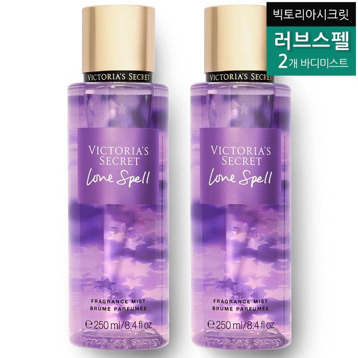 빅토리아 시크릿 VICTORIA'S SECRET Love Spell Mist 러브스펠 미스트 250ml 2병, 1세트