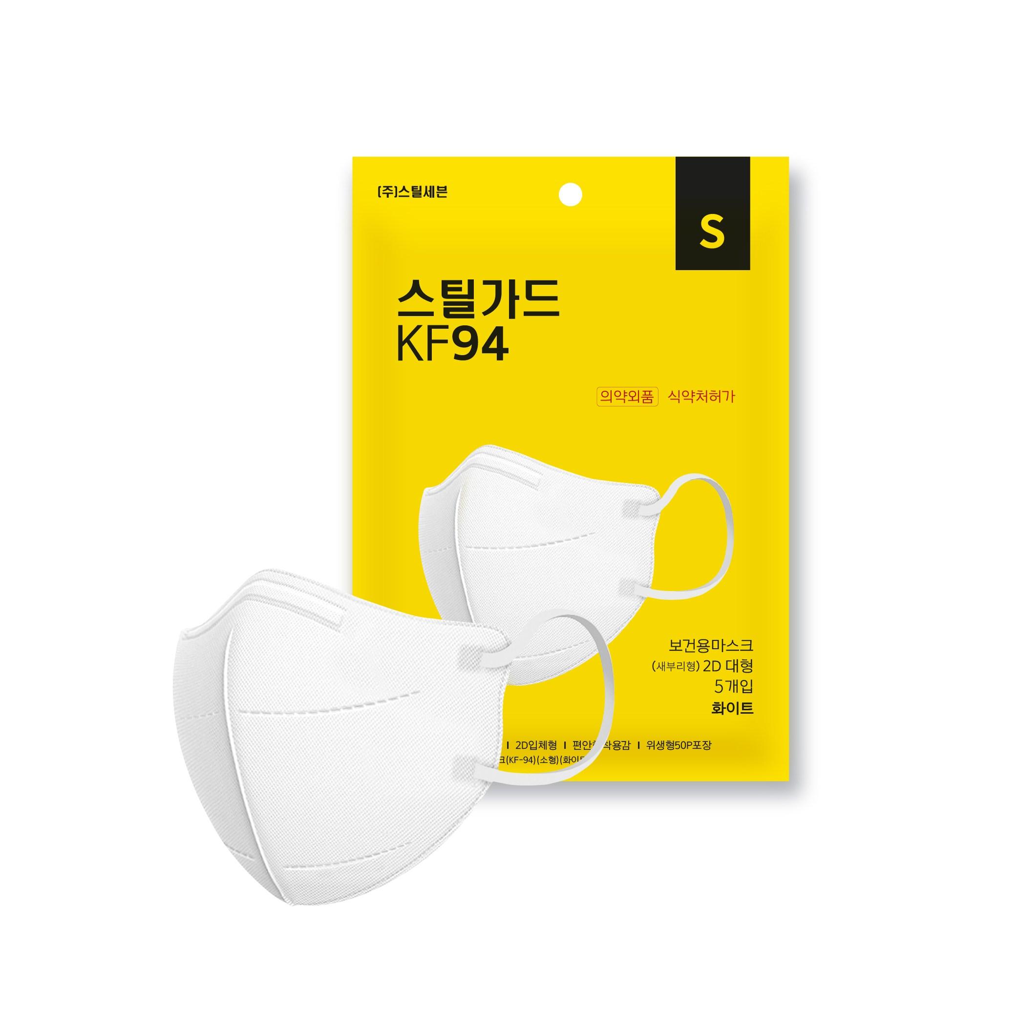 스틸가드 KF94 국산 소형 마스크 화이트 100매입 새부리형 어린이 초등학생 키즈 (POP 5683928604)