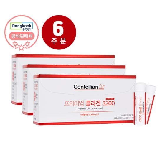 병풀추출물함유 마시는콜라겐3200(20mlX14앰플) 3박스, 단품-2-259085902