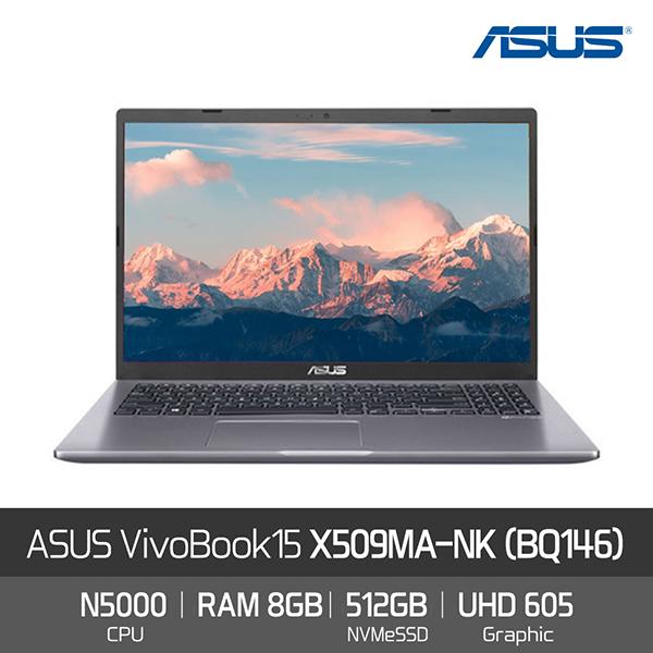 ASUS VivoBook15 X509MA-NK 그레이 [N5000+RAM8GB+NVMeSSD512GB+15.6형 FHD+UHD605+Free-Dos], 8GB, NVMeSSD512GB, 포함