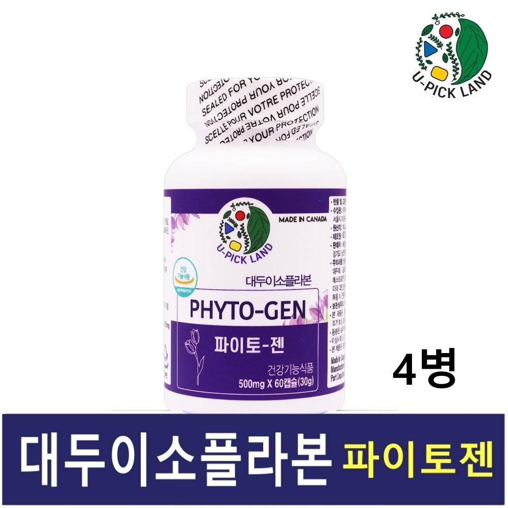 여성 갱년기 영양제 파이토젠 대두 이소플라본 식물성 에스트로겐 40대 50대 여자 호르몬 보충제 PHYTOGEN 효능 추천 캐나다 직수입 식약처, 60캡슐, 4개