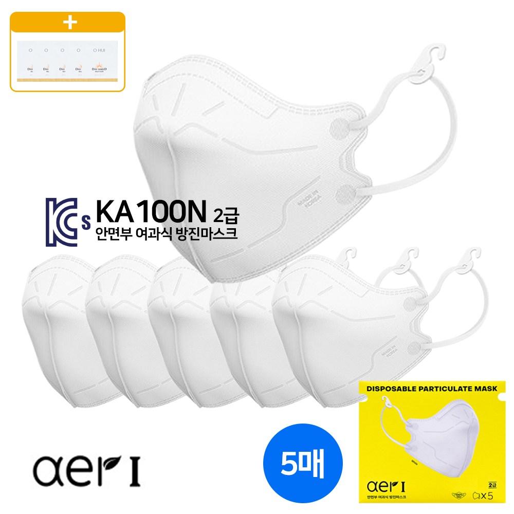 아에르 산업용 마스크 대형 (5매) [방진마스크 2급] +선크림 증정, 5매입