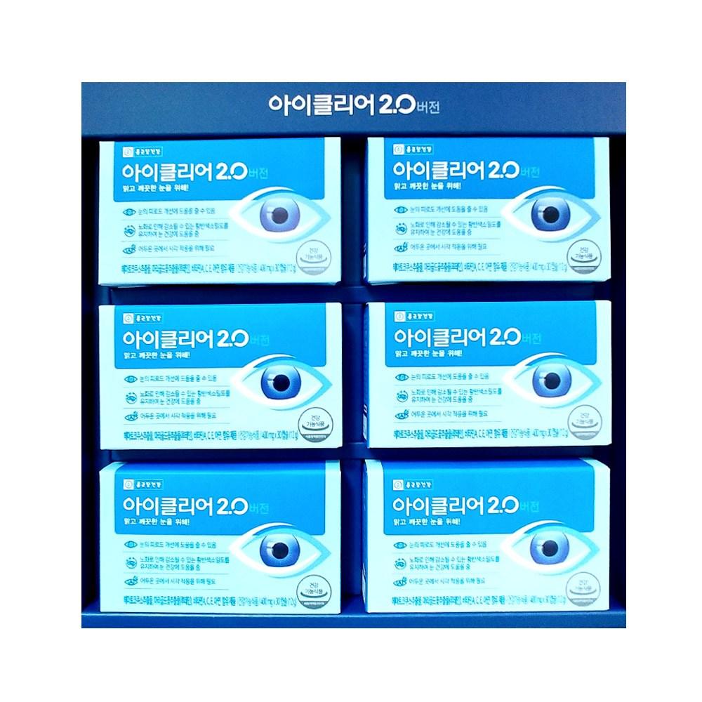 종근당건강 아이클리어 2.0버전 루테인 30캡슐X6개, 단품