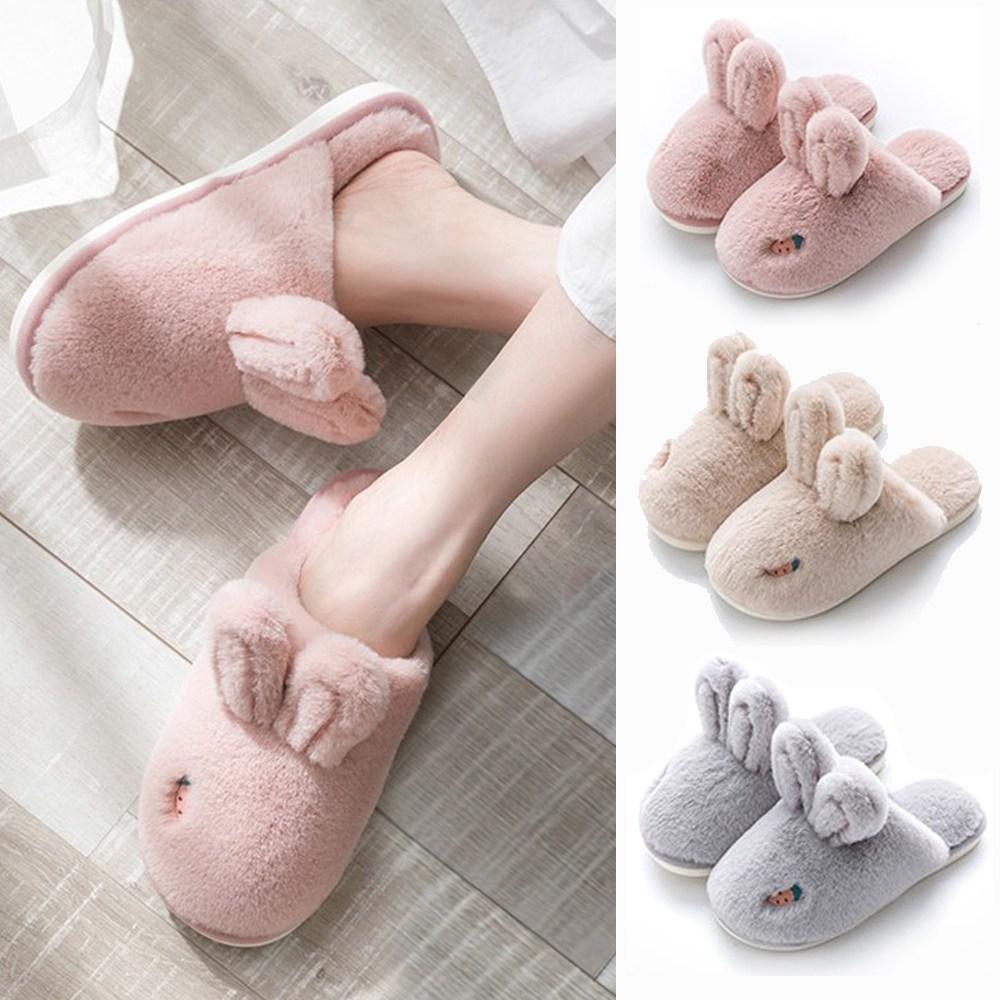 귀여운 토끼 털슬리퍼 겨울 실내화 털안감 FSD931