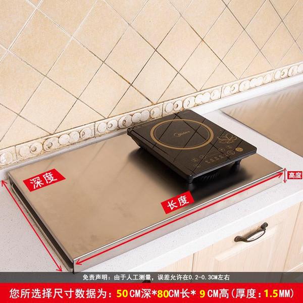 직구메르 가스레인지 가스렌지 인덕션 덮개 1구 2구, 1, 더블 80 X 50 X 9 * 1.5