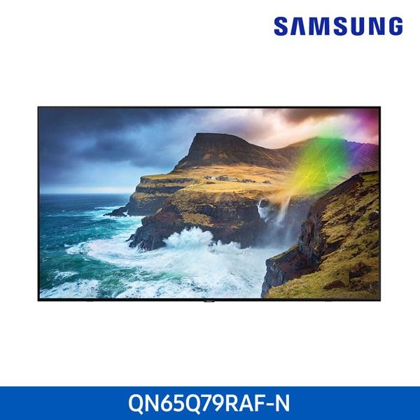 라온하우스 [삼성전자] 프리미엄 65인치 스탠드형 벽걸이형 텔레비전 tv/티브이/QLED 4K UHD TV/LED TV/기사무료설치, 스탠드형 631062, 기사무료설치