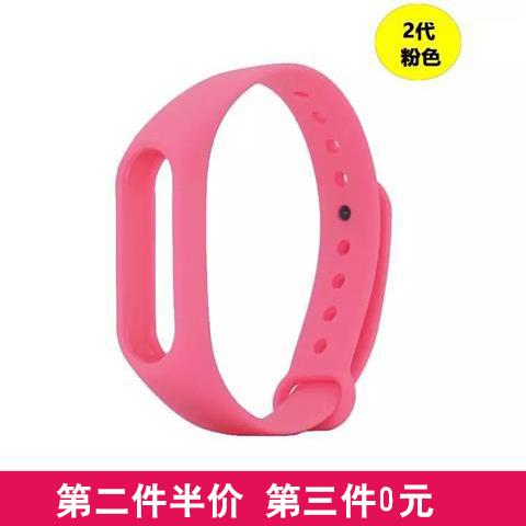 샤오미 미밴드 메탈 실리콘 스마트워치 시계줄 4세대 5세대 실리콘 시계줄
