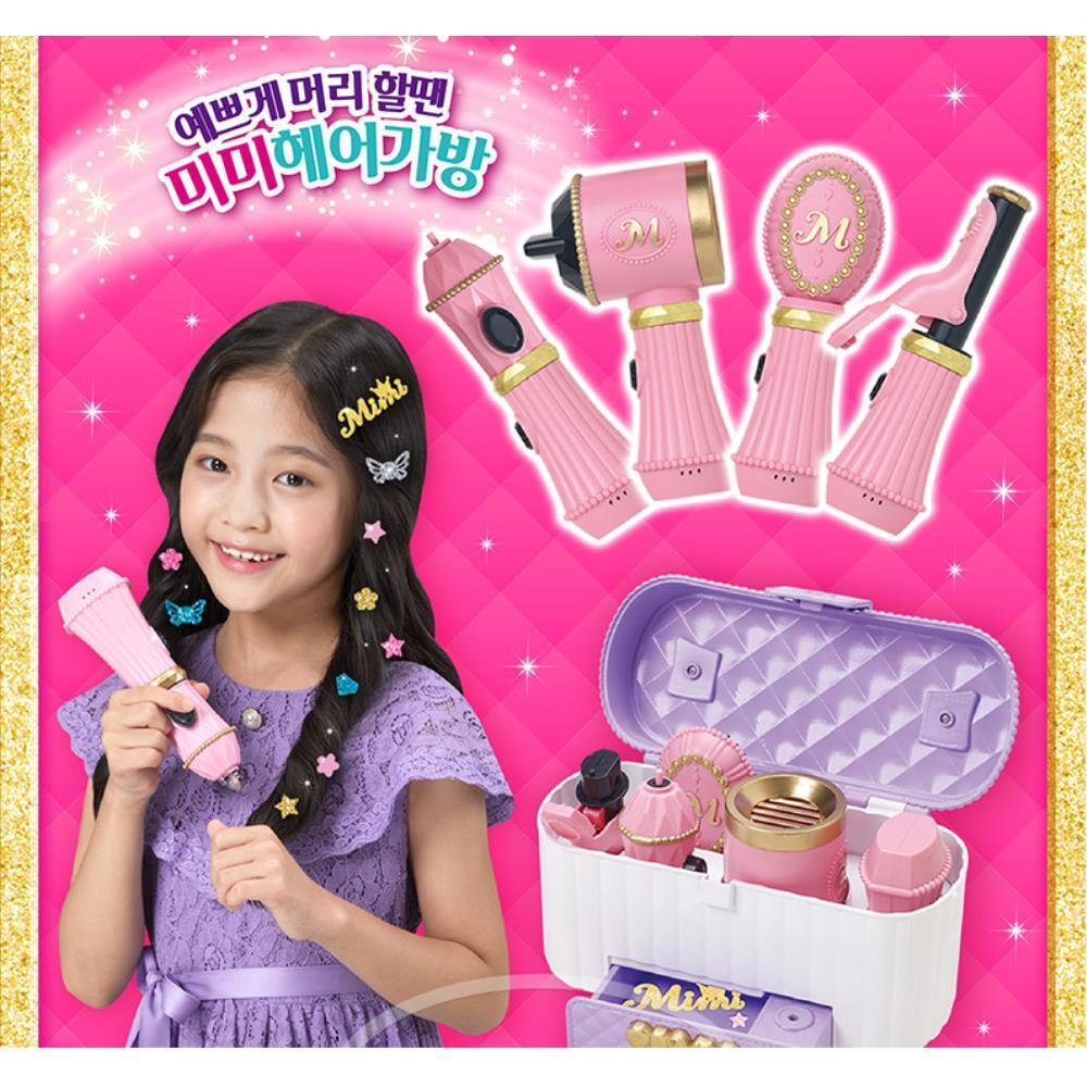 6세 여아 악세사리 장난감 헤어가방 키즈카페소품 7세