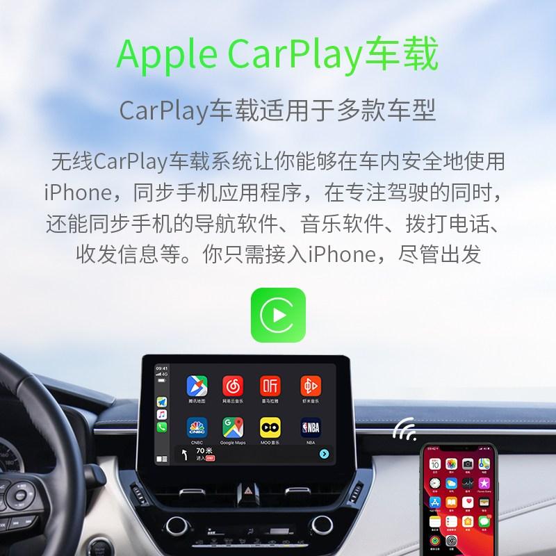 USB 무선 CarPlay 안드로이드 오토 카플레이 재생 블루투스 연결 가능 안드로이드 올인원, 무선CarPlay라이트박스 + 공식 표준