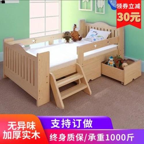 작은 확장형 가드 레일 아동 침대 원목대 가드레일 걸스 여아 병합 큰 넓적 옆 1인용, 01 128x68x40 트라이애슬론, 오류 발생시 문의 ( 에이맨0506 )