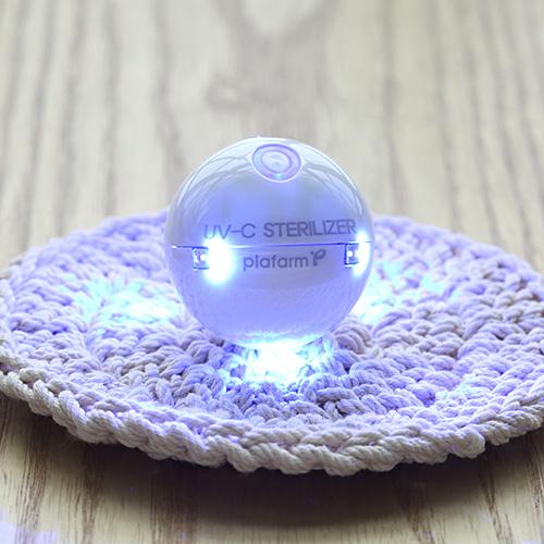 플라팜 360도 휴대용 uv살균볼 살균 소독기 자외선 마스크살균기 살균기, 플라팜 uv살균볼