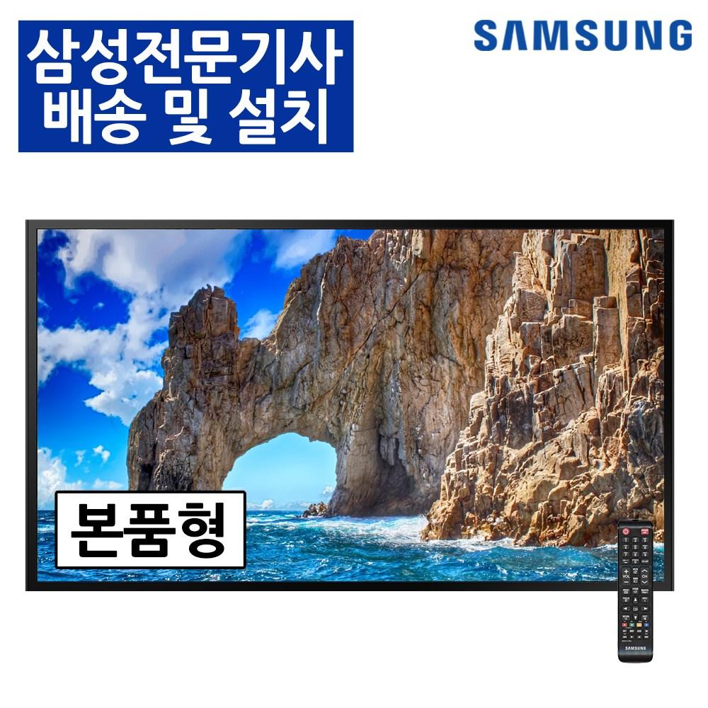 삼성전자 LH32DCEPLGA 32인치 사이니지 FHD LED TV, 삼성 32인치 TV, 본체