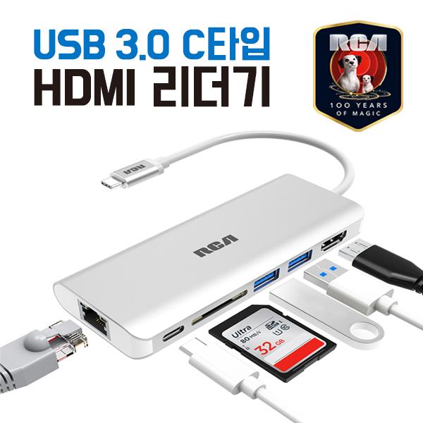 RCA C109 C타입 USB 3.0 허브 HDMI 카드리더기 맥북, 그레이