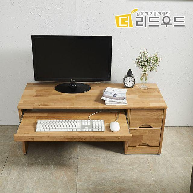 하드우드 원목재질직선타입데스크앉음 타입포미PC + 1596땅큇 엘 다 좌식 컴퓨터 책상 스틸 테이블 입식, 당당한품질