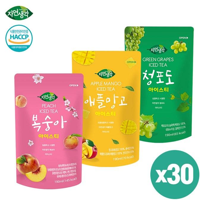 자연생각 아이스티 복숭아+청포도+애플망고 (30팩), 30팩, 190ml