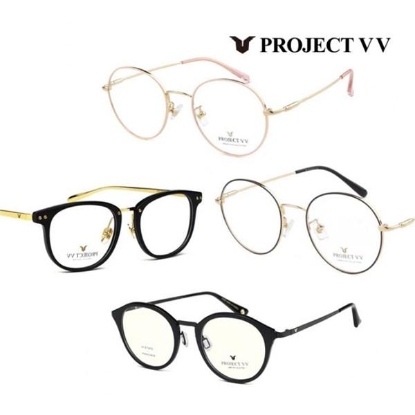 PROJECT VV 가성비 명품 안경테 10종 택1