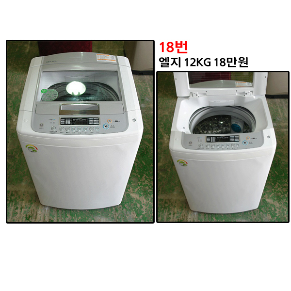 엘지 일반세탁기 12kg, L-1 세탁기