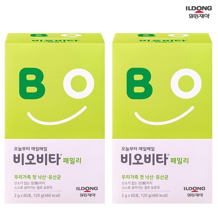 일동제약 비오비타 패밀리 낙산균 유산균 분말 스틱, 60포, 2박스