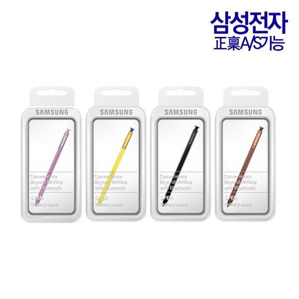 삼성전자 정품 갤럭시노트9 블루투스 S터치펜 EJ-PN960, 브라운, 1개