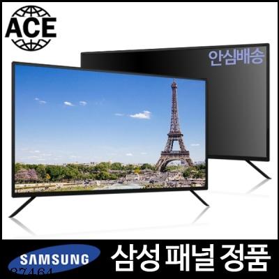 삼성패널 중소기업 32인치 TV/81cm/LED TV/스탠드형/벽걸이 가능/자가 설치/리퍼비시
