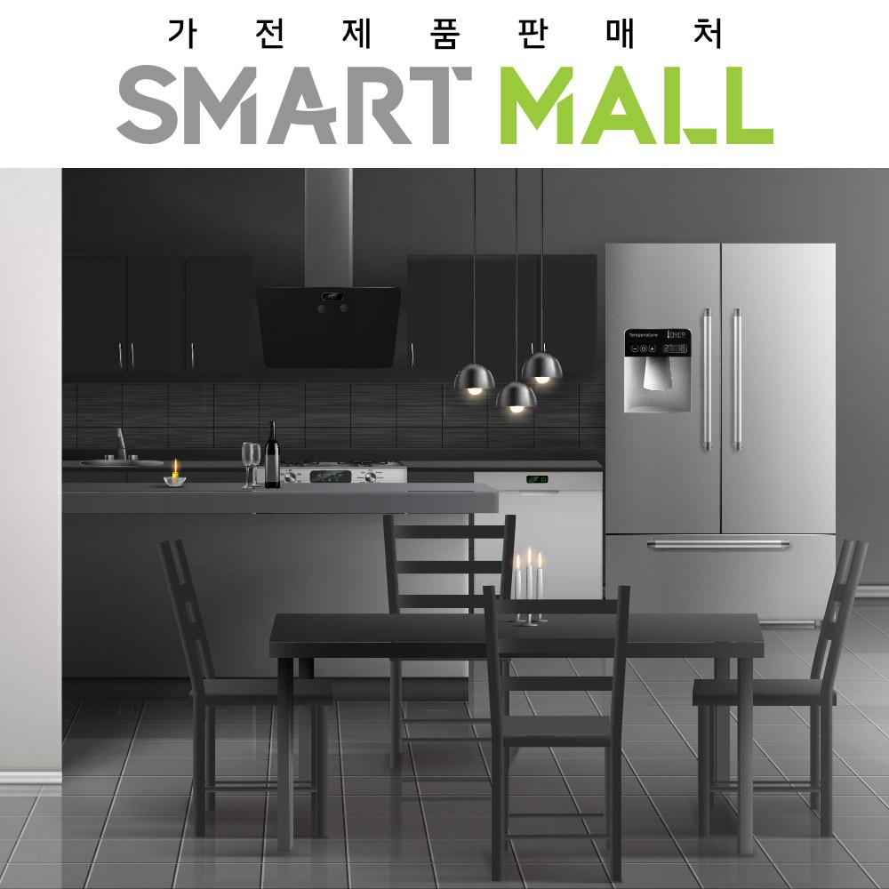 삼성전자 제트 청소기 VS20R9044SC .., 경기-인천
