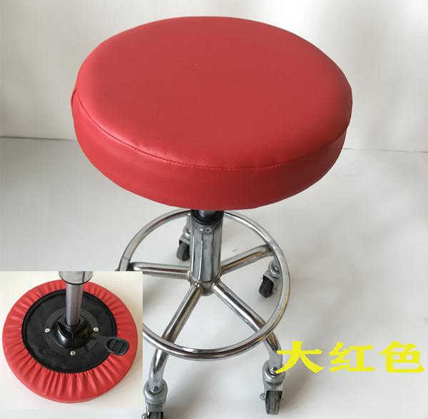 안마매트 PU의자커버 둥근의자 매트의자 스킨 의자시트 보조스펀지 매트 원형의자 매트미끄럼방지, T02-직경 35cm옆 10cm, C09-진빨강 (POP 5583659812)