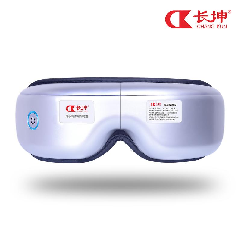 106337 안마기 시력 회복기 교정기 눈부위 건강 경혈 피로회복 눈보호기, 눈 마사지기